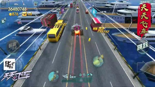 天天飞车战车模式玩法内容揭秘 战车模式好玩吗怎么玩