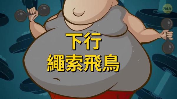 怎么减肥不会瘦胸 这6个减肥方法收好