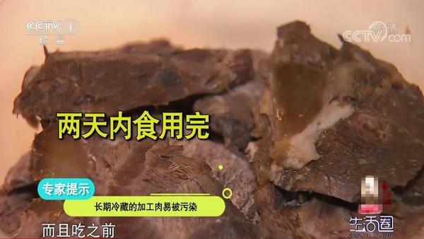 牛肉放冰箱有点臭味还能吃吗,牛肉放冰箱冷冻能放多久
