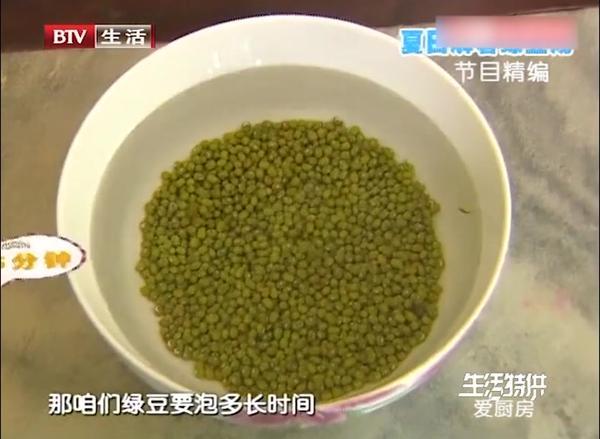 绿豆汤糖和水的比例,绿豆汤和绿豆水一样吗
