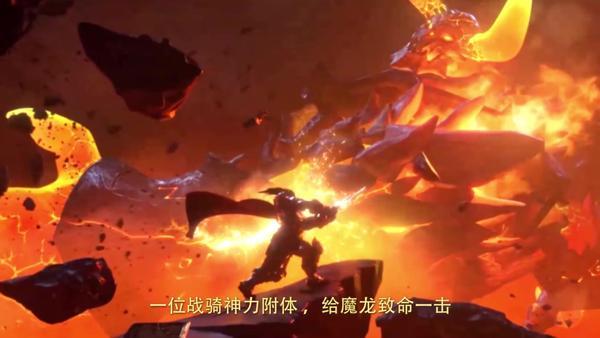 《龙武》未公开原画秘密流出 或推新玩法