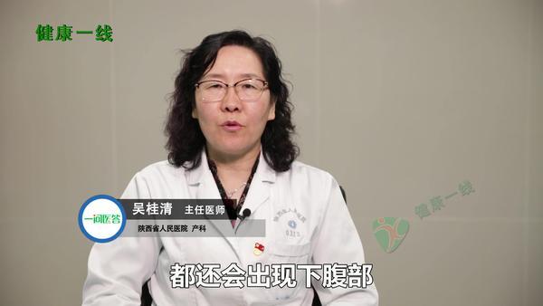 临产宫缩是什么感觉,临产宫缩是什么症状