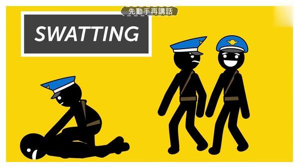 这是警察有什么玩法技巧 这是警察玩法技巧详细介绍