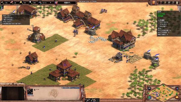 《帝国时代3》中国开局打法技巧攻略