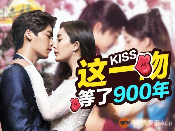 等了900年,杨幂李易峰终于吻上了!居然还有床戏...