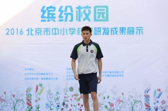 北京小學校服圖片