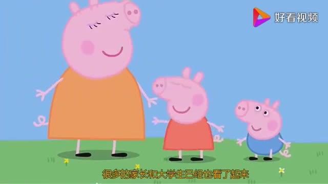 小猪佩奇图片大全