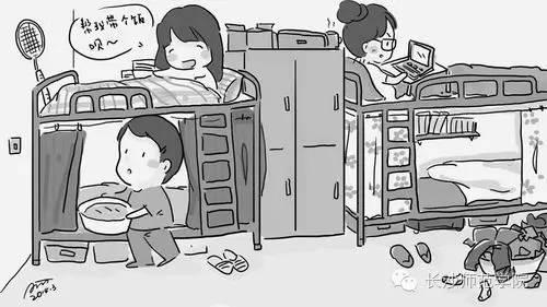 长沙幼儿师范高等学院