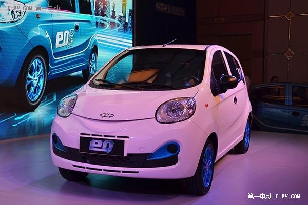 北京电动汽车上牌政策