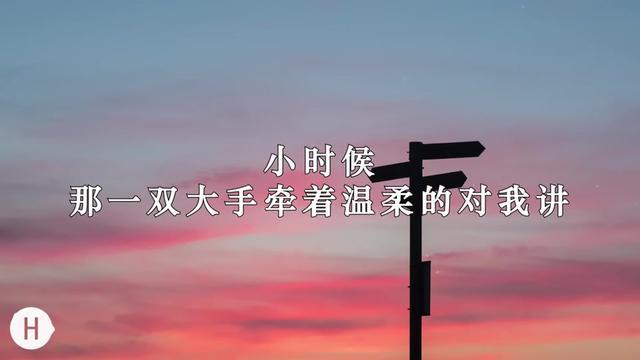 流浪半阳 半阳新专辑