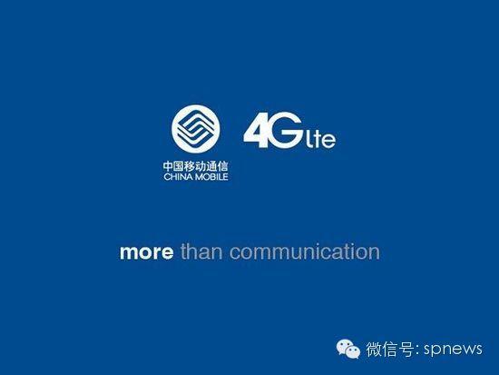 """手机4G信号标志旁边的""""HD""""字样,到底是什么意思?... _网易新闻"""