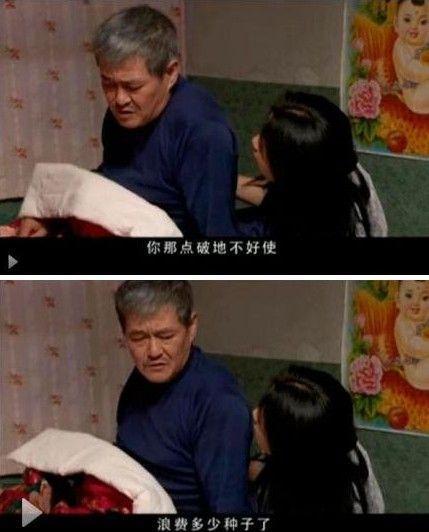赵本山的女徒弟关婷娜