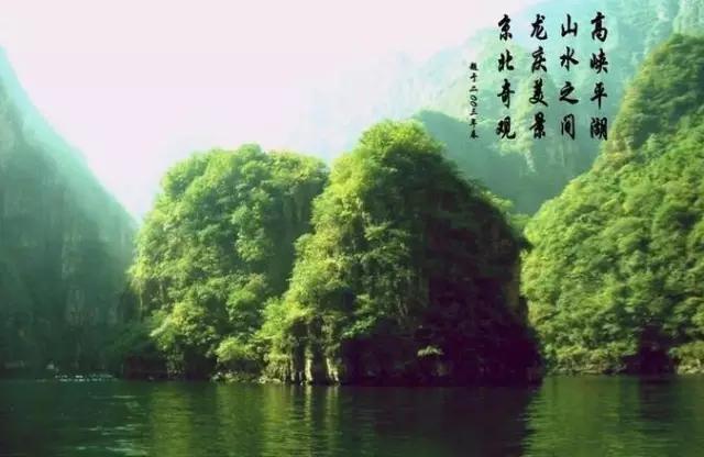 龙庆峡塌方