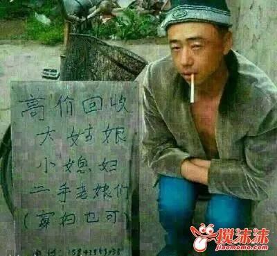 西宁最挣钱的10大热门行业,不想做穷人的都看看吧!
