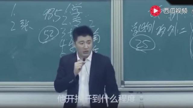 """张雪峰老师讲述复旦大学创办人马相伯,""""开挂""""的人生"""