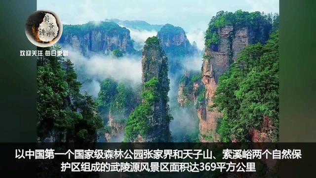 4000万韩国人,疯狂涌入中国此地跪认祖宗,背后缘由令人深思!