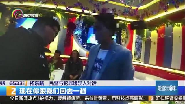"""盗窃团伙庆生聚餐被""""一锅端"""" 缴获电瓶千余块_手机新浪网"""