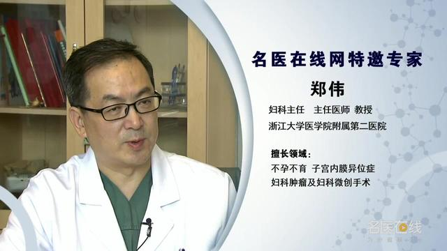 什么是卵巢畸胎瘤?临床症状有特异性吗?做哪些检查能确诊?