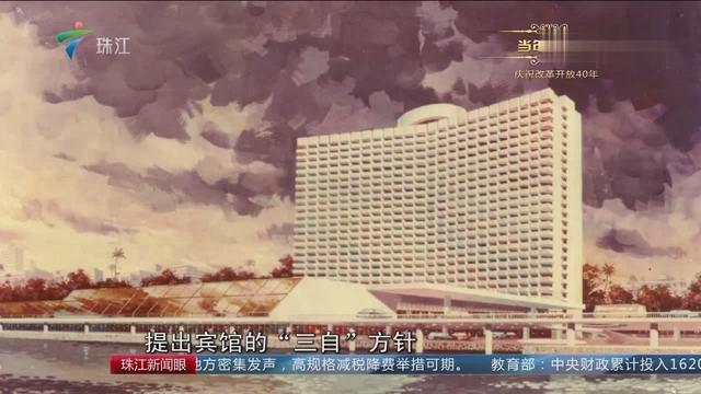 广州白天鹅酒店图片