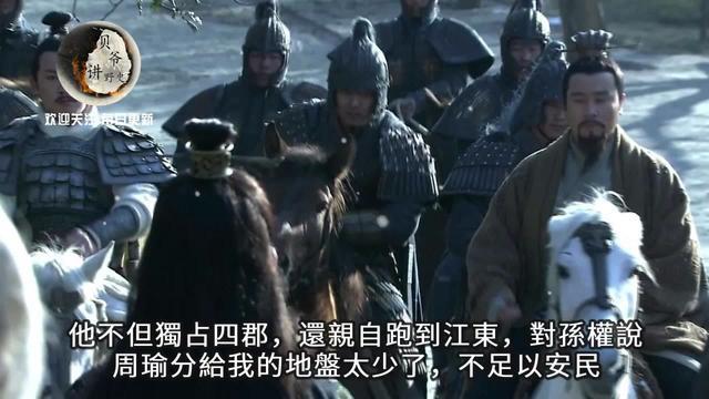 历史孙尚香