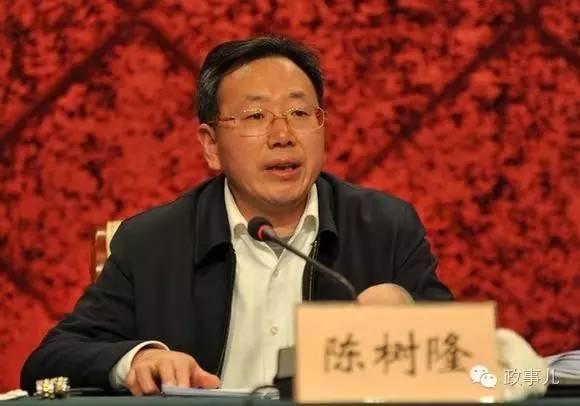 ...副省长陈树隆被查,仕途集中于财政金融系统及芜湖市_澎湃新闻