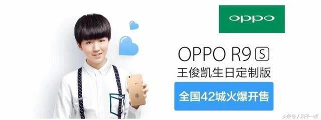 王俊凯露眉英气十足 双十一晚会引期待_手机网易网