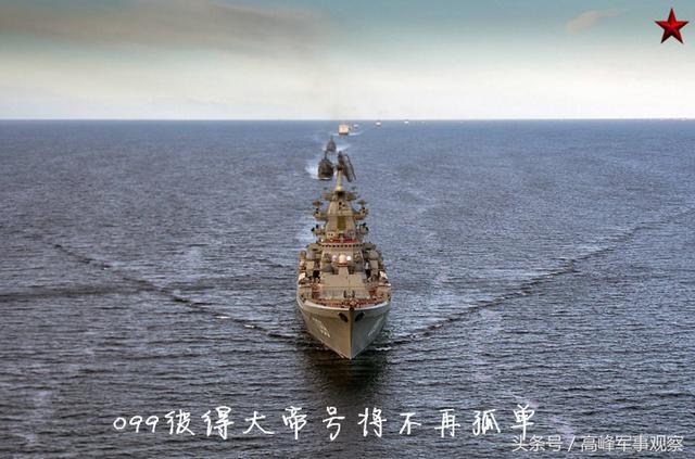 基洛夫级核动力巡洋舰