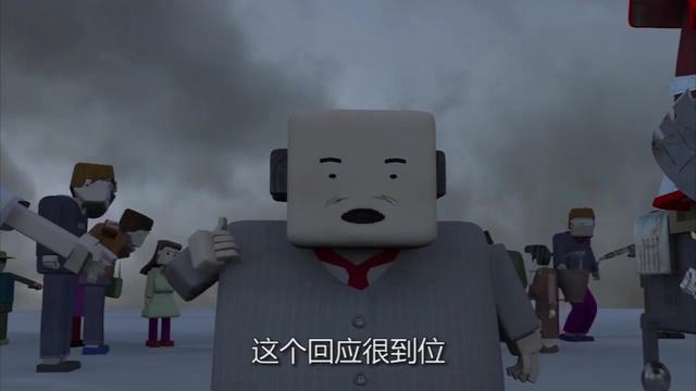 《疯狂时代2》第8集 - 高清正版在线观看 - 搜狐视频
