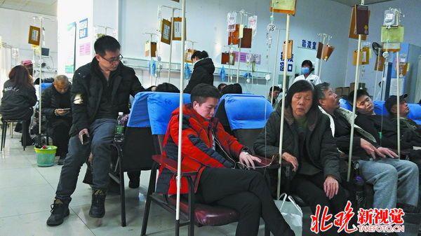 您得当心了!流感高发季 医院挂水扎堆