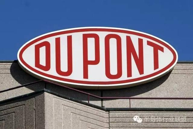 「重磅」陶氏杜邦公司中文名称有啦!