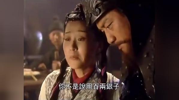 《笑傲江湖》中任盈盈是不是伪君子?令狐冲是不是男版宁中则?