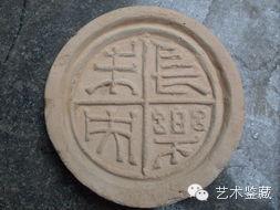 中国古建筑细节之美--瓦当 - 古建微观 - 中国民族... _古建中国
