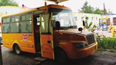 武威星安校车运营服务有限公司_工商信息_信用报告_财... -天眼查
