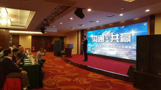 中國智能家居排名
