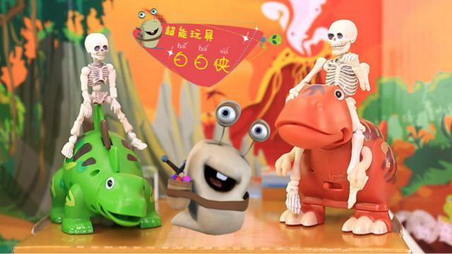恐龙玩具图片