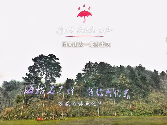 奥运会拳击金牌得主力克谢·缇史琴科参观龙鳞石海景区