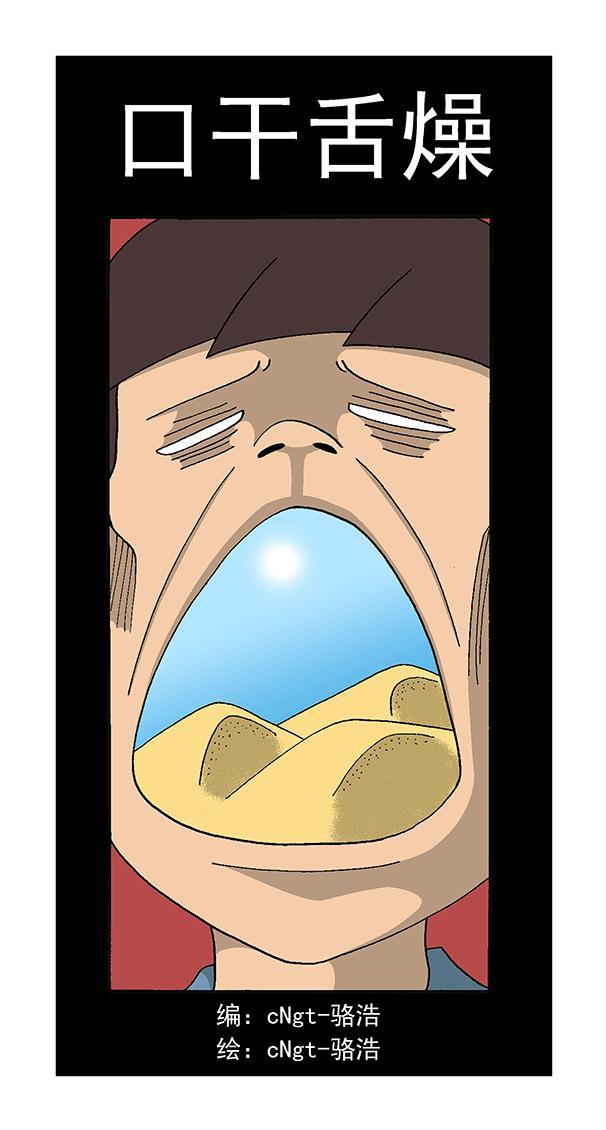 搞笑无节操漫画——除灵少年林蛋大(第六十八集 使命必达)