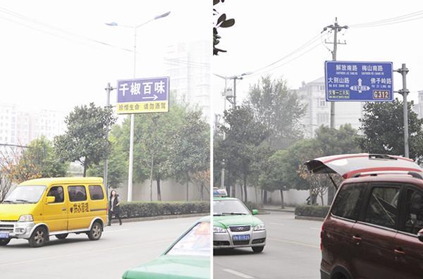六安龍河路車管所