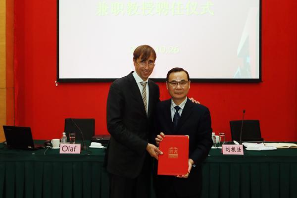 首页 - 陕西经济管理职业技术学院