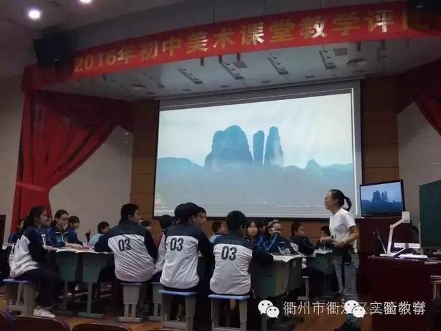 脚踏实地,精彩实中丨衢江区实验中学九月校园回顾_腾讯网