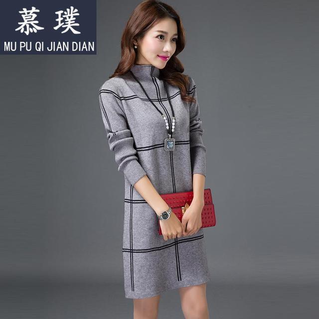 秋冬季条纹女装针织连衣裙中长款圆领套头韩版宽松显瘦打底衫毛衣
