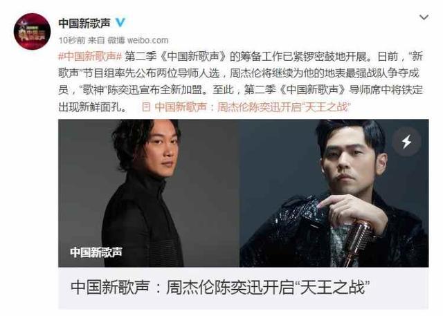 陈奕迅中国好歌声背景音乐