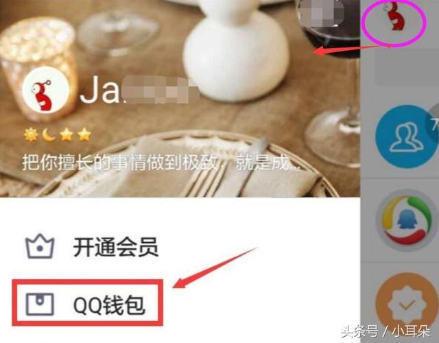 手机QQ上线红包新玩法视频通话表情红包、绕口令语音红包