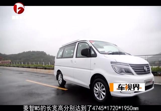 东风风行新款菱智M5官图 4月中旬上市