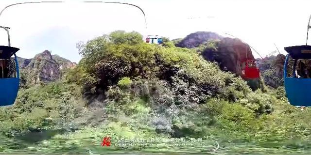 保定野三坡风景区