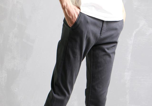 英国直邮修身瘦腿锥形小脚休闲裤男潮男裤英伦风男装裤男时尚裤