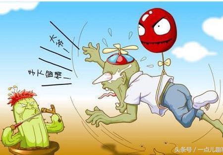 搞笑漫画:植物大战僵尸