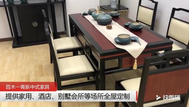 餐厅家具餐桌椅