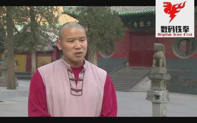 丁浩打假余昌华