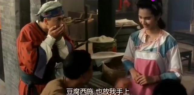 豆腐西施卖豆腐,生意超好,看一次笑一次